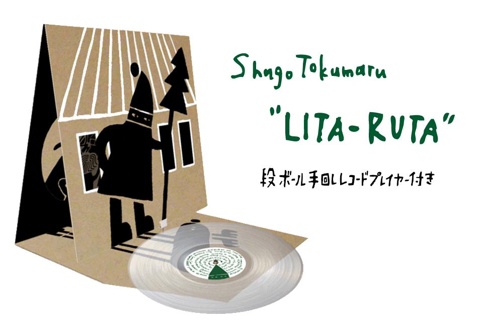 Lita-Ruta