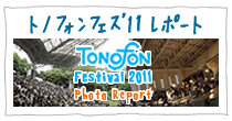 TONOFON Festival 2011 Photo Report