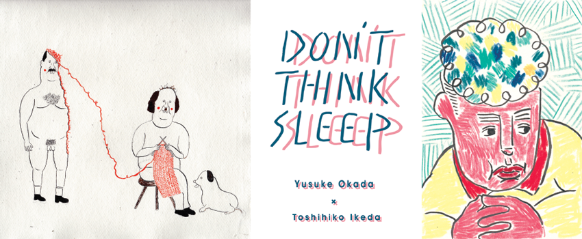 『DON'T THINK SLEEP』