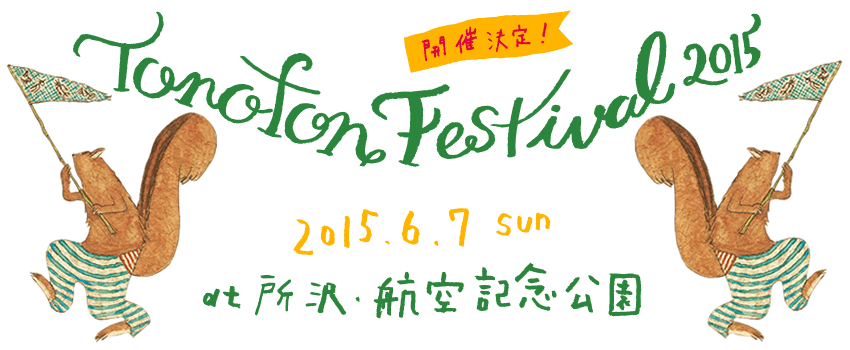 TONOFON FESTIVAL 2015
